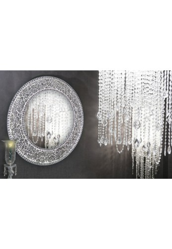 "24"" Silver Round Wall Mirror, Crackled Glass Mosaic, Decorative Design by DecorShore"